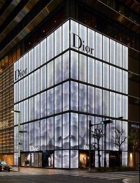 Dior At Ginza Six