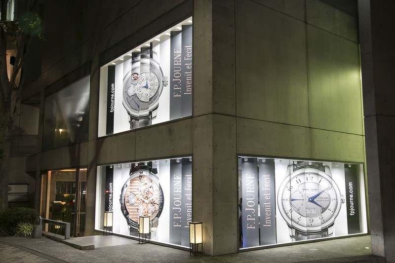 FPJourne Windows Tokyo store by night