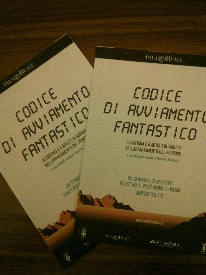 Fantasy Access Code - Alcantara's Third Exhibition at Palazzo Reale Opens in Milan2017