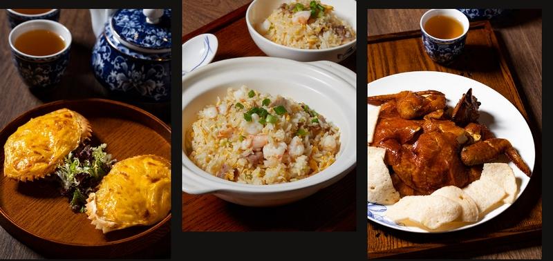 Forum Restaurant Signature Dishes 2020