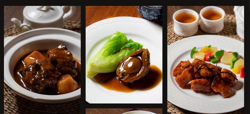 Forum Restaurant Signature Dishes