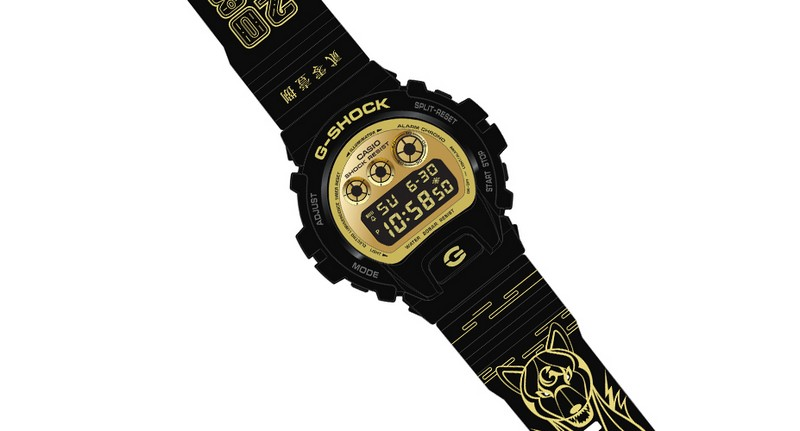 G-Shock Year of The Dog