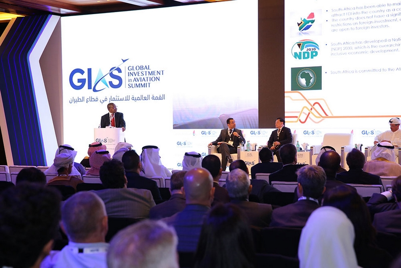 GIAS summit photos