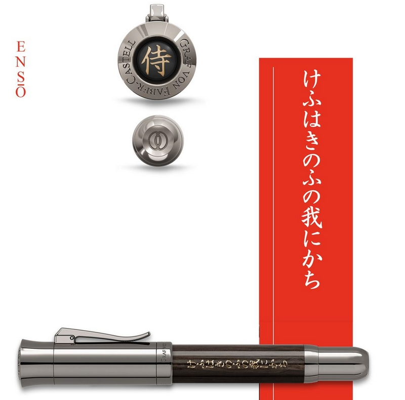 Graff Von Faber Castell Pen of the Year 2019 - Samurai edition pen