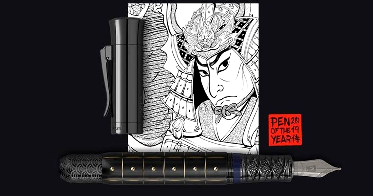 Graff Von Faber Castell Pen of the Year 2019 inspired by Samurai era