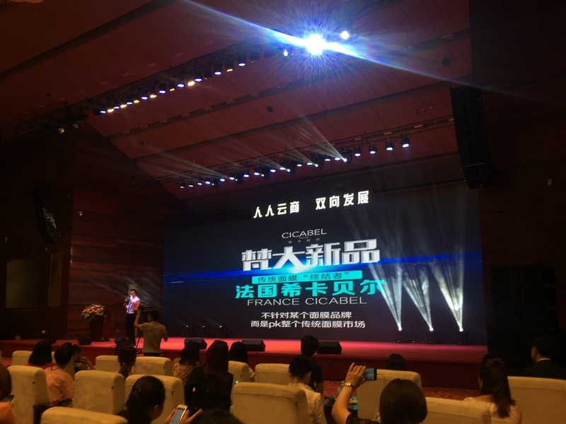 Grand Fan Group from China announced the acquisition of the CICABEL brand