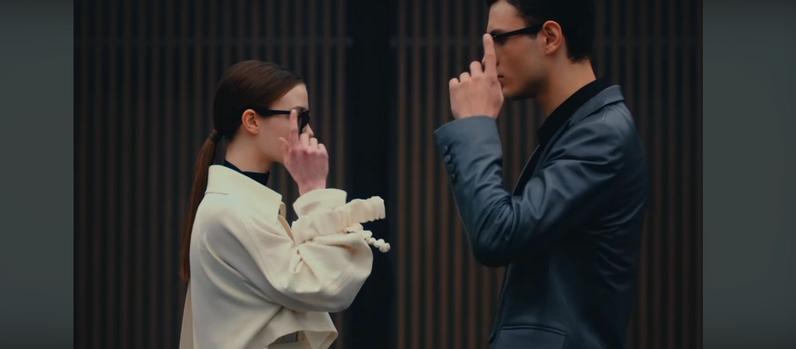 Huawei x Gentle Monster revealing new smart eywear wearable
