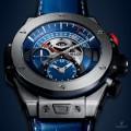 Hublot and PSG - Paris Saint-Germain score atop Rockefeller Center to reveal the new Hublot watch