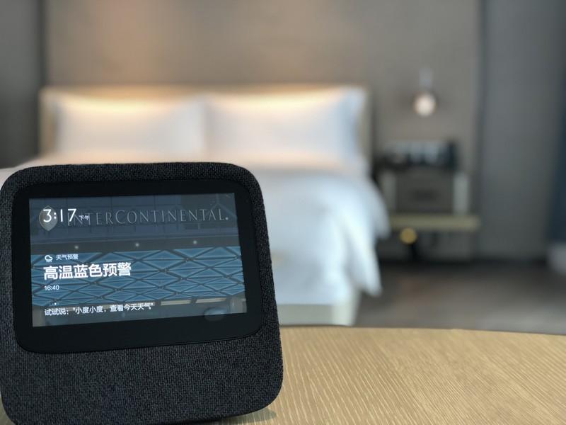 IHG smart rooms
