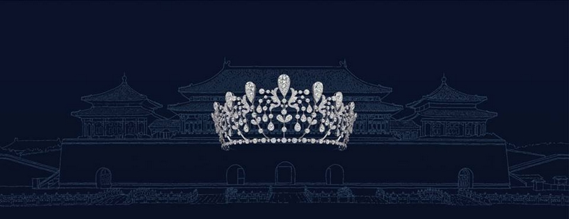 Imperial Splendours in the Forbidden City - Chaumet's patrimonial wealth in a retrospective -The art of jewellery since the 18th century