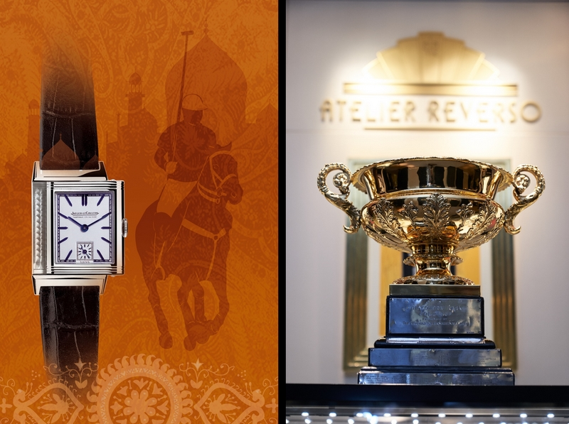 Jaeger-LeCoultre Gold Cup 2017 watch