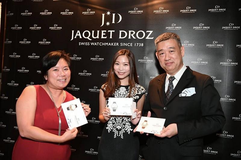 Jaquet Droz Ateliers d'Art Singapore