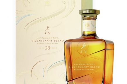 These four exclusive limited editions whiskies look to the next 200 years of Scotch