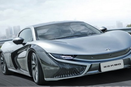 100% Electric Qiantu K50 Luxury Sportscar to be released in late Q4, 2019