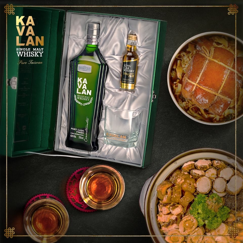 Kavalan Concertmaster Single Malt Whisky, celebrating the Year of the Pig