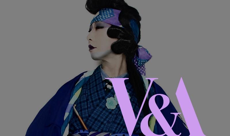 Kimono - Kyoto to Catwalk at V&A 2020