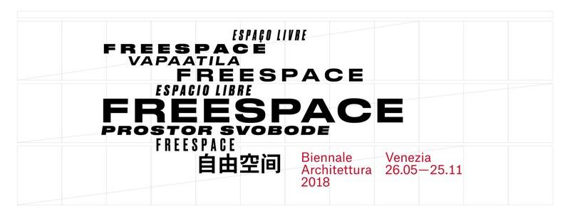 La Biennale di Venezia2018