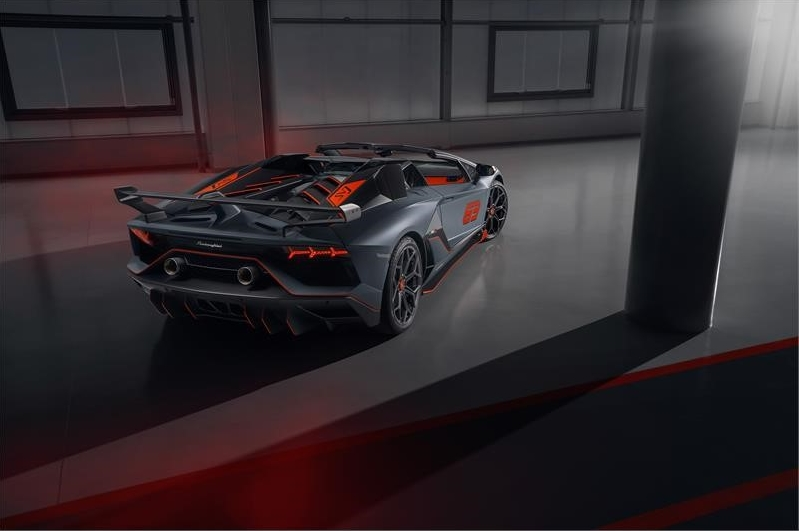 Limited edition Aventador SVJ 63 Roadster is the most exclusive open Aventador-