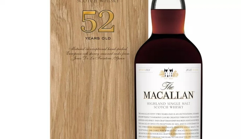 Macallan 52 years old 2018 is never to be repeated-