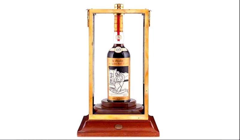 Macallan Whisky Bottle