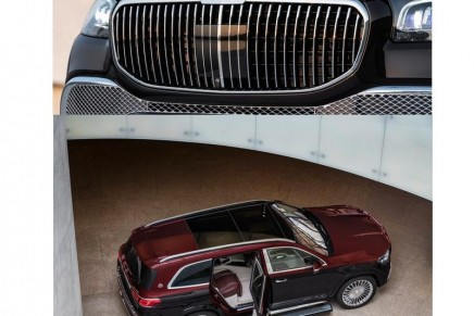 Mercedes-Maybach combines the GLS with the luxury of a top-class saloon car