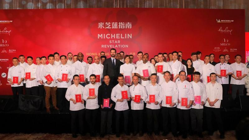 Michelin Guide Hong Kong Macau 2019 ceremony