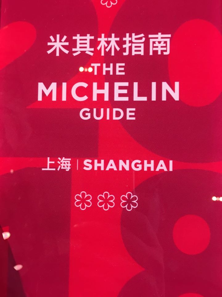 Michelin Guides Shanghai 20178-