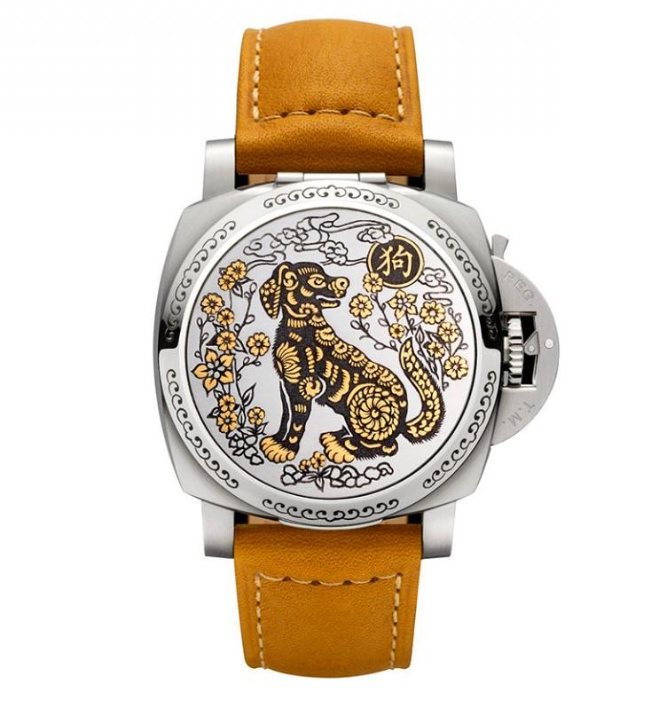 Panerai Year of the Dog timepiece