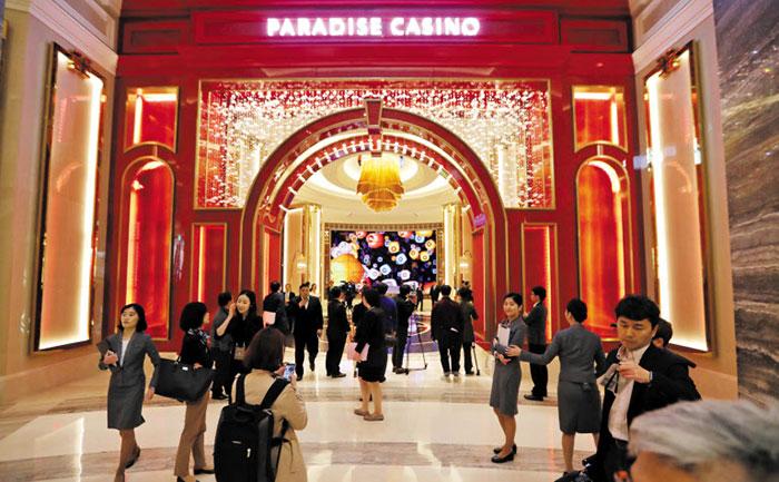 Paradise City Incheon Arch