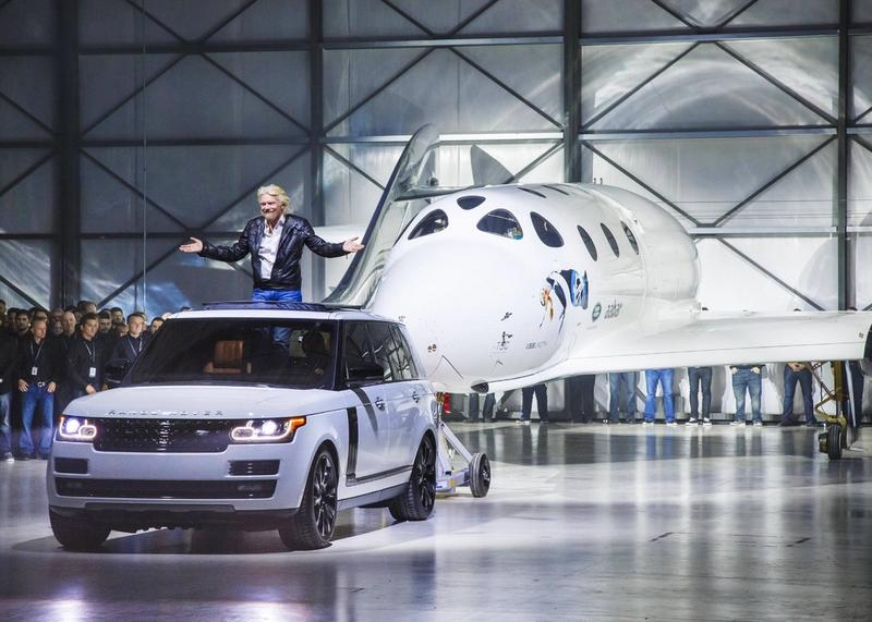 RANGE ROVER Astronaut edition--details-2019-