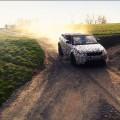 Range Rover Evoque Convertible-