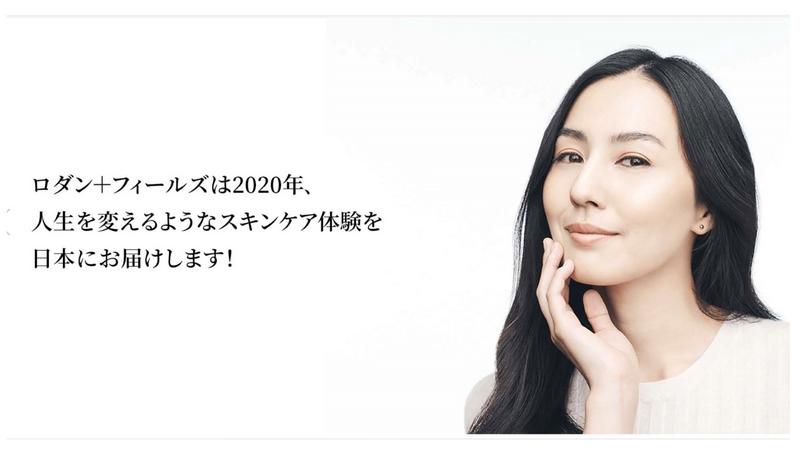 Rodan + Fields announces it is launching in Japan in 2020