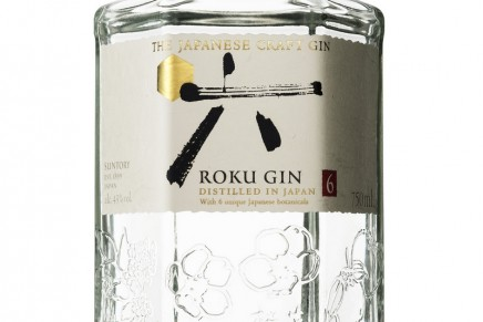 The nature and spirit of Japan incapsulated in a Japanese gin and vodka