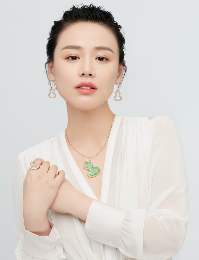 Sandra Ma featuring Place Vendome Limited edition
