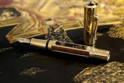 Schloss Schönbrunn, Vienna Pen of the Year 2016. Special Limited Edition