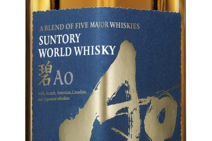 Five major whisky-making regions helped create the first-ever world blended whisky