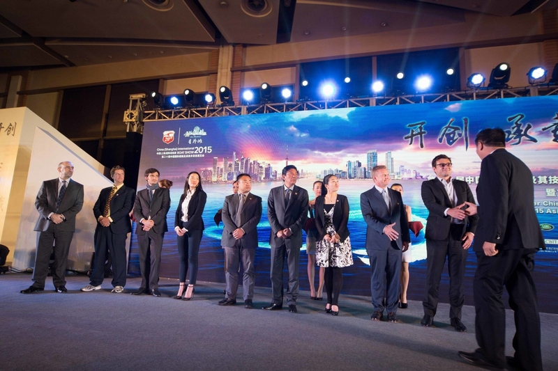 The Asian Marine & Boating Awards in Shanghai Boat Show