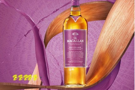 Pantone Color Institute celebrates the rainbow's most complex color through whisky