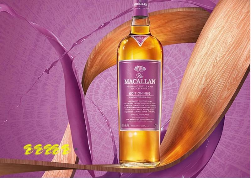 The Macallan Edition Purple - A Celebration of Natural Color in Partnership with Pantone Color Institute-2019-