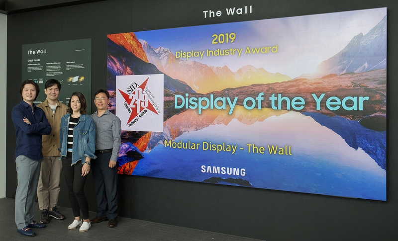 The-Wall-SID-Display-of-the-year_2019-