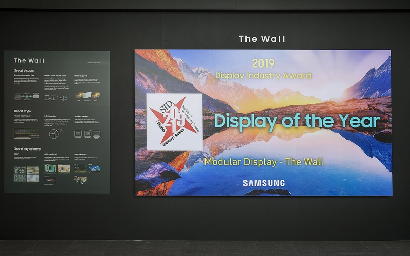 The-Wall-SID-Display-of-the-year_2019-details