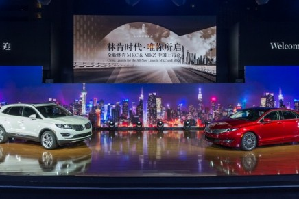 Lincoln officially launched in China