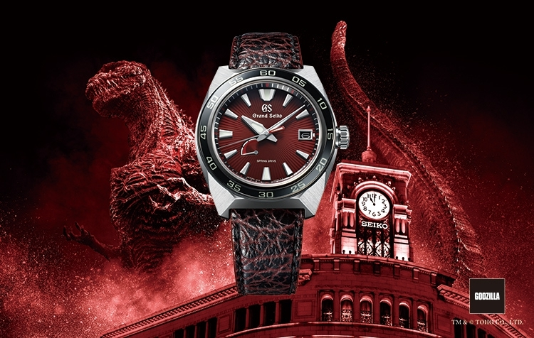 The watch that brings to life the magnitude of Godzilla