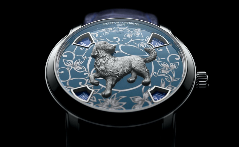 Vacheron Constantin Me´tiers d'Art The legend of the Chinese zodiac Year of the dog