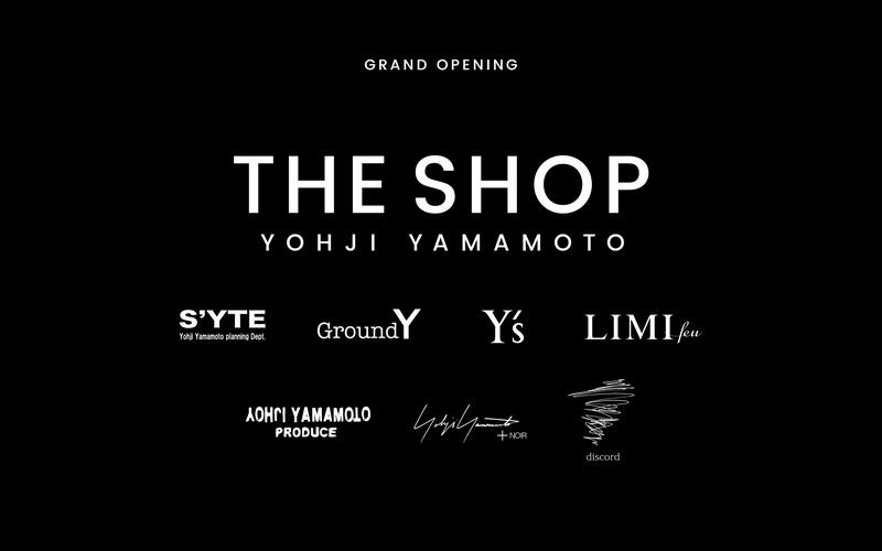 Yohji Yamamoto Ecommerce Launch