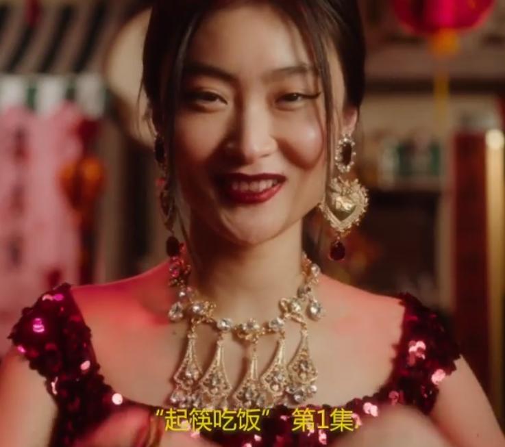 dolce & gabbana ban adv campaign beijing 2018