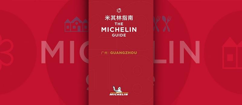 inaugural MICHELIN guide Guangzhou 2018