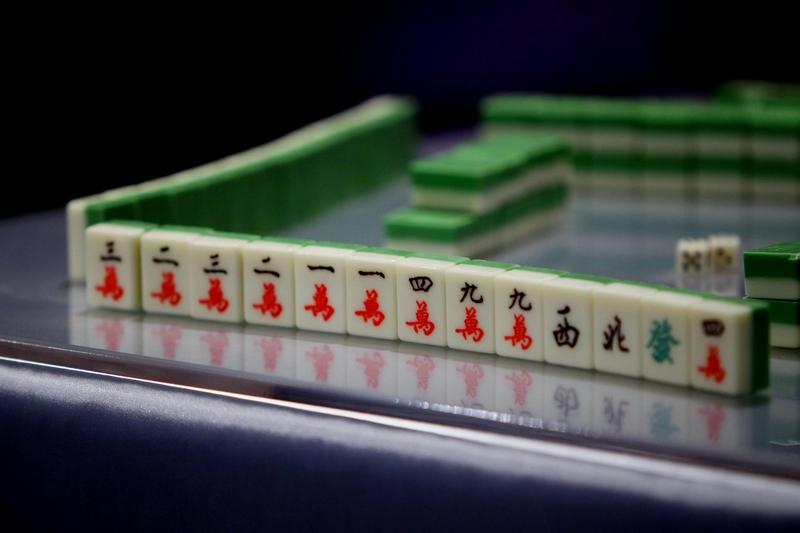 mahjong tournaement