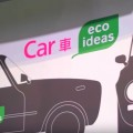 panasonic eco ideas for cars - eco products 2015 tokyo