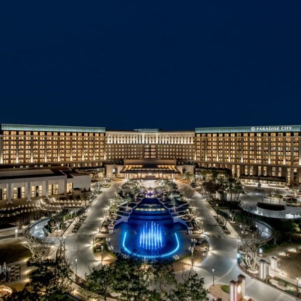 paradise hotel and resort korea - gallery
